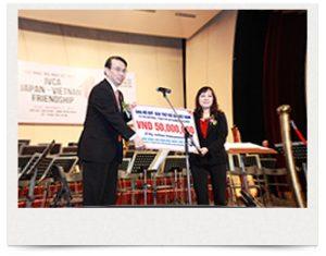 「ナショナル ファンド ベトナム チルドレン(NFVC)」への寄付