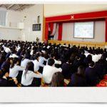 学校での講義風景