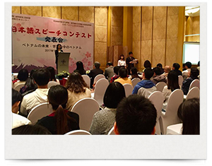 日本語スピーチコンテスト 2017