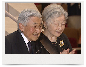 日越外交樹立45周年記念 ベトナム国立交響楽団 日本公演