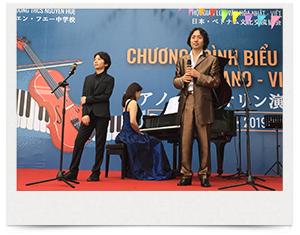 ダナン 小・中学校訪問演奏会 2019年1月