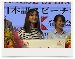 日本語スピーチコンテスト 2018